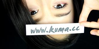 www.kuma.cc クリックでブログトップに戻ります